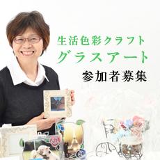 news_0603_top